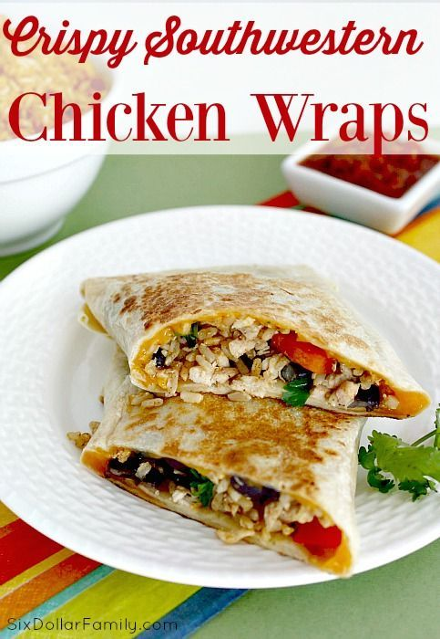 """Crispy Southwestern Chicken Wraps Recipe - Crispy chicken, rice, black beans and more come together in this absolutely delicious Crispy Southwest Chicken Wrap recipe! It's a fantastic solution for that pesky """"what to eat"""" problem!"""