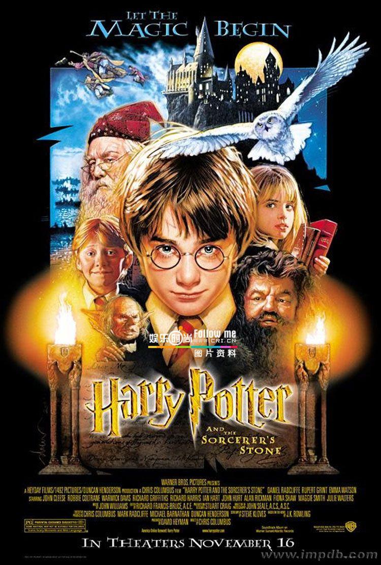 Harry Potter E La Pietra Filosofale 2001 Harry Potter Movie Posters Harry Potter Movies The Sorcerer S Stone