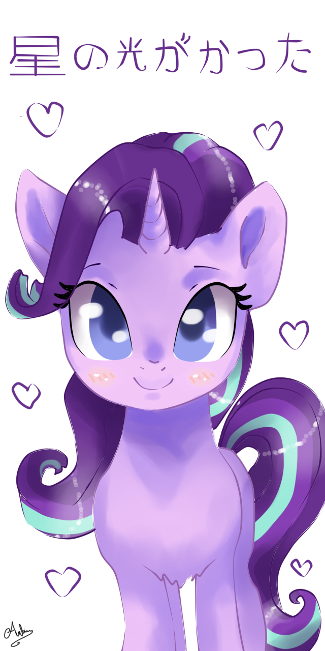 1672606 Artist Latia122 Blushing Colored Pupils Female Heart Japanese Looking At You Mare Name Transla My Little Pony Rarity Pony Cartoon Charecters