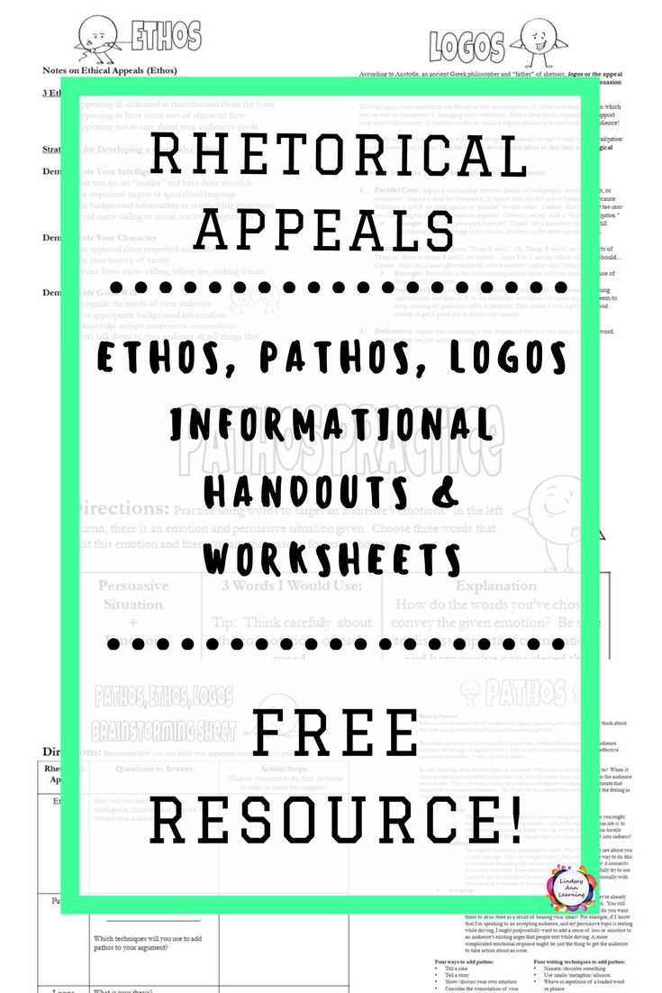 Rhetorical Appeals Handouts And Worksheets For Ethos