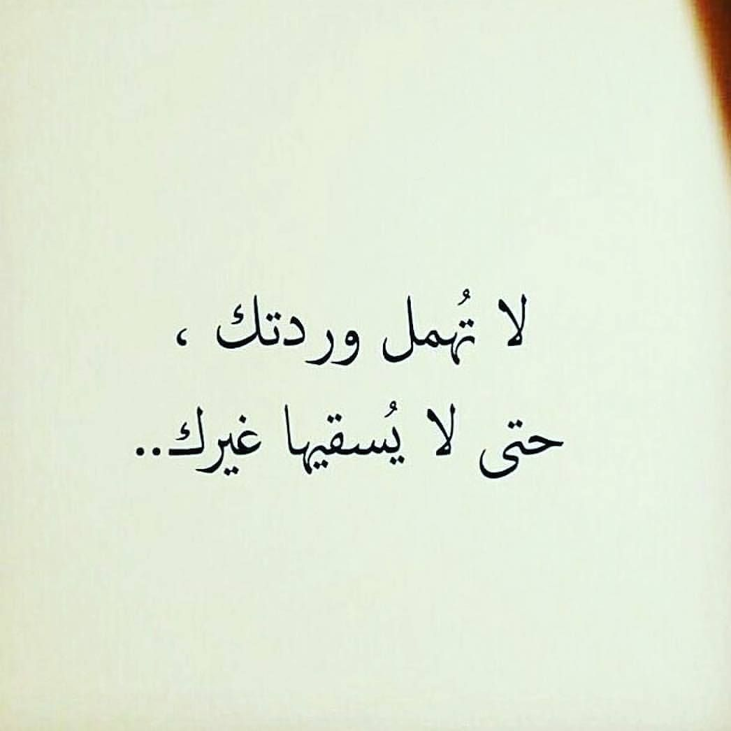 4 054 Likes 29 Comments جبران خليل جبران Jobran Official On Instagram Words Quotes Pretty Quotes Spirit Quotes