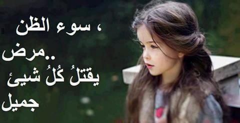 نتيجة بحث الصور عن كلمات عن سوء الفهم Hadeeth Islam Sweat