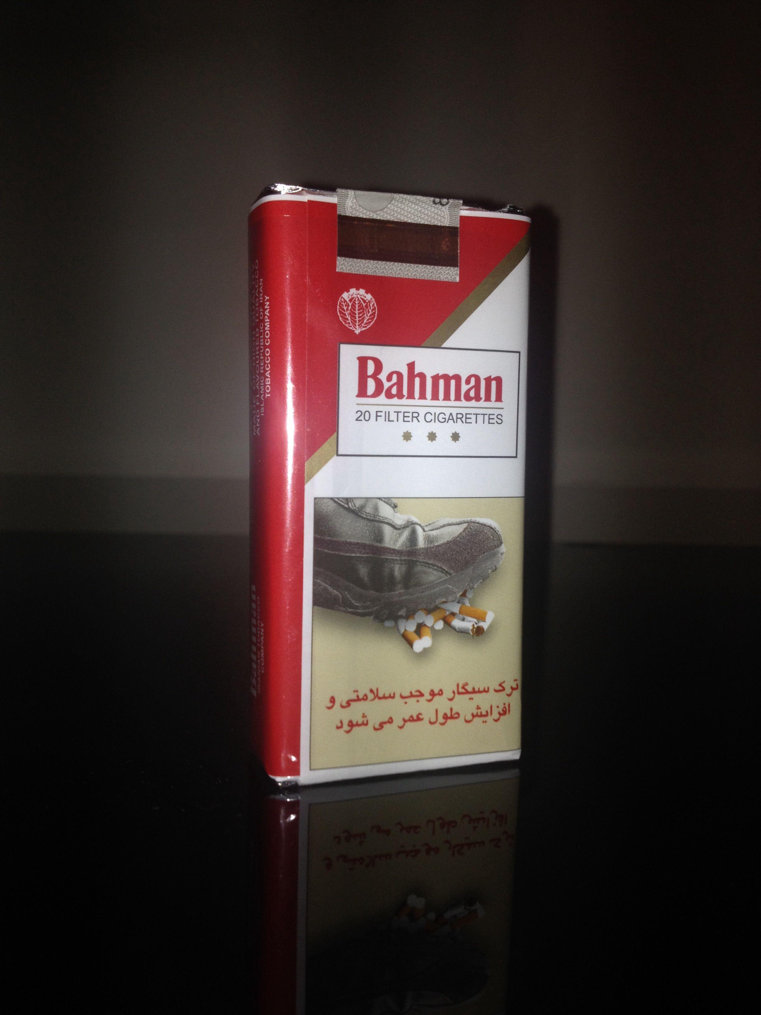 Pin On Bahman Smoke