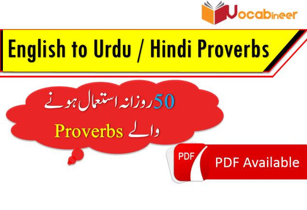 Translation Of Proverbs