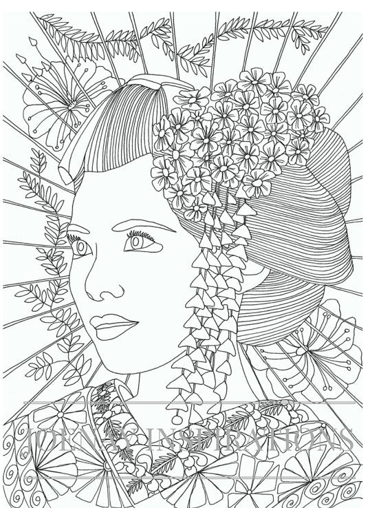 Adult Coloring Book, Printable Coloring Pages, Coloring Pages, Coloring Book for Adults, Instant Download, Faces of the World 1 page 11