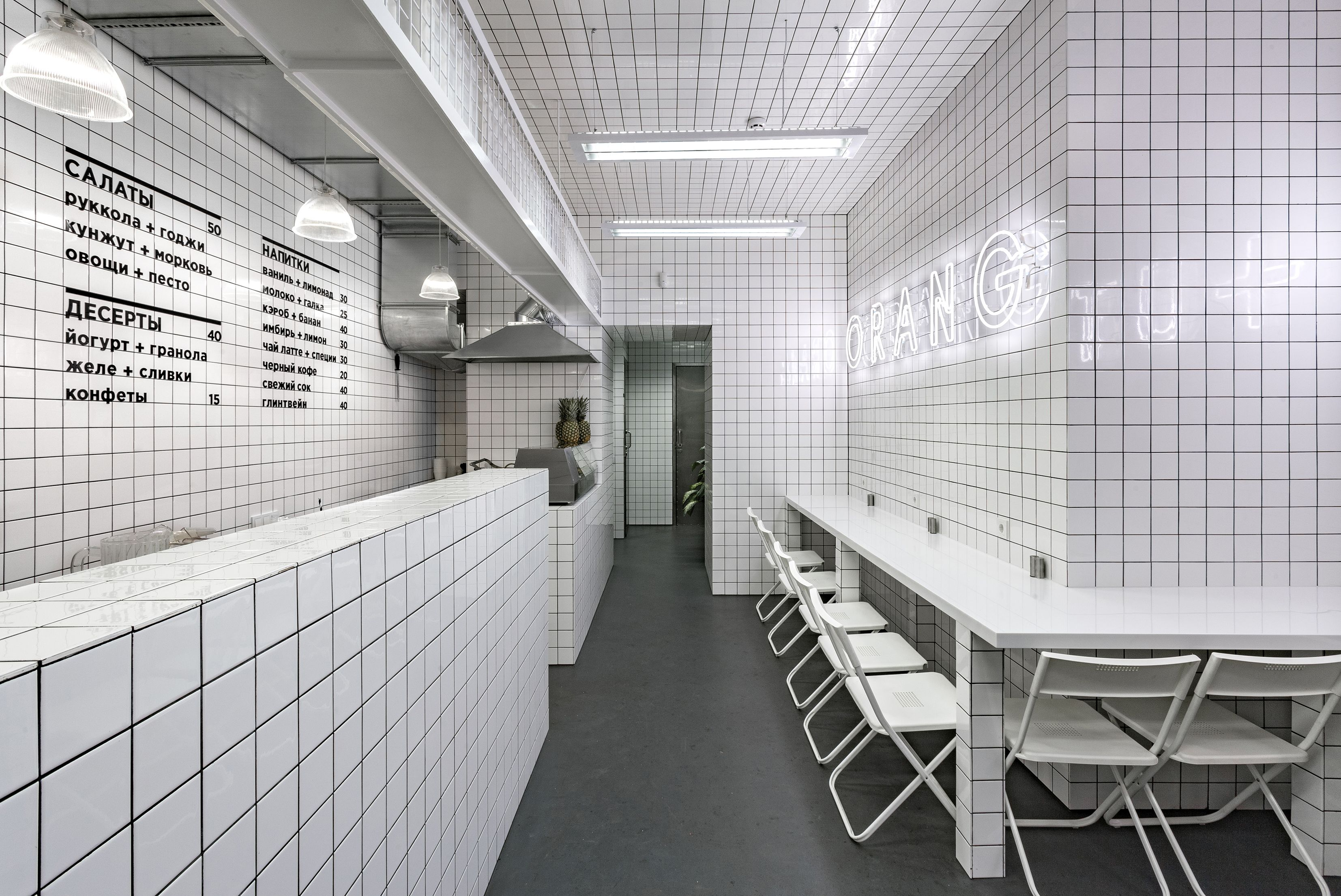 orangutan #bar #kiev #akz #akzarchitectura #interior #design #tile ...