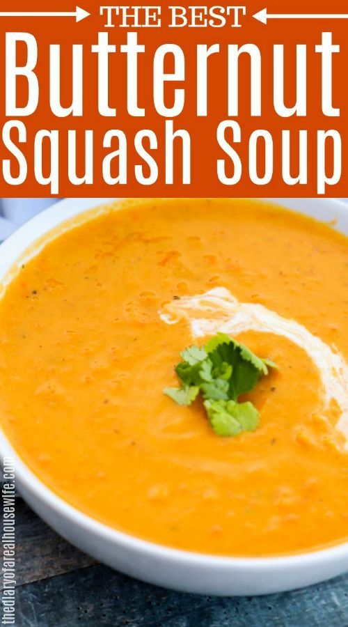 Butternut Squash Soup • The Diary of a Real Housewife