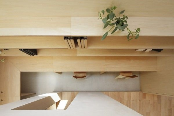 Japanese Minimalist Home Design | Study nook, Minimalist and Japanese