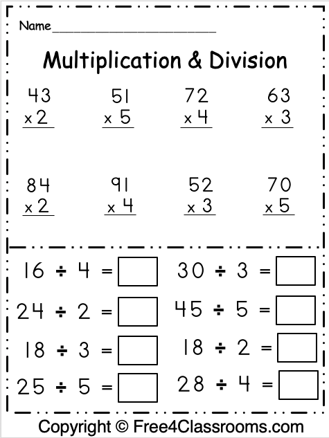 Free Multiplication And Division 1 Digit Math Worksheet Multiplication And Division Worksheets Addition And Subtraction Worksheets Multiplication And Division