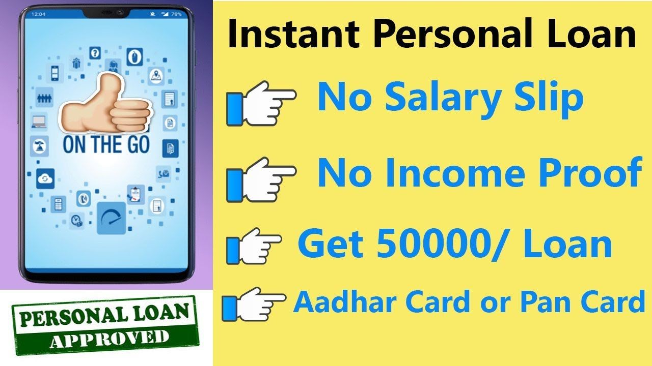 Instant Easy Personal Loan Loan Without Documents Aadhar Card Loan A Aadhar Card Personal Loans Personal Loans Online