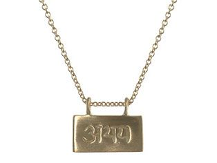 aa8d4c5dc44b5 This is the necklace Mariska Hargitay wears on every episode of Law ...