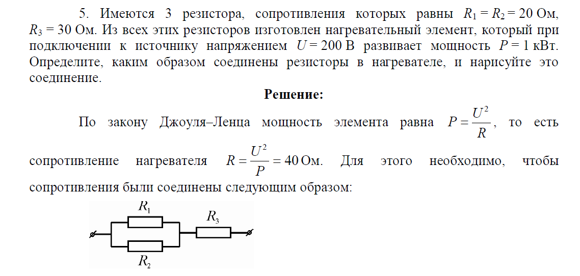Конспект урока по математике в 3 классе по теме миллиметр и метр по учебнику чекина