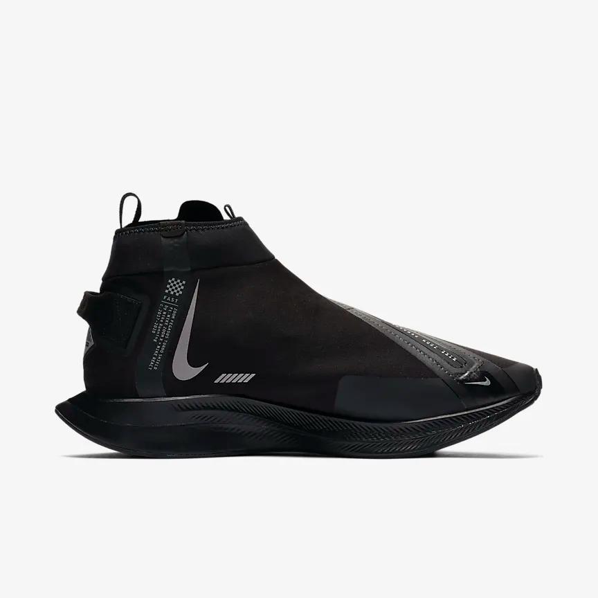 Nike Zoom Pegasus Turbo Shield Men's Running Shoe. Nike.com ...