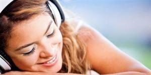 Por que nos sentimos emocionados ao escutar música?