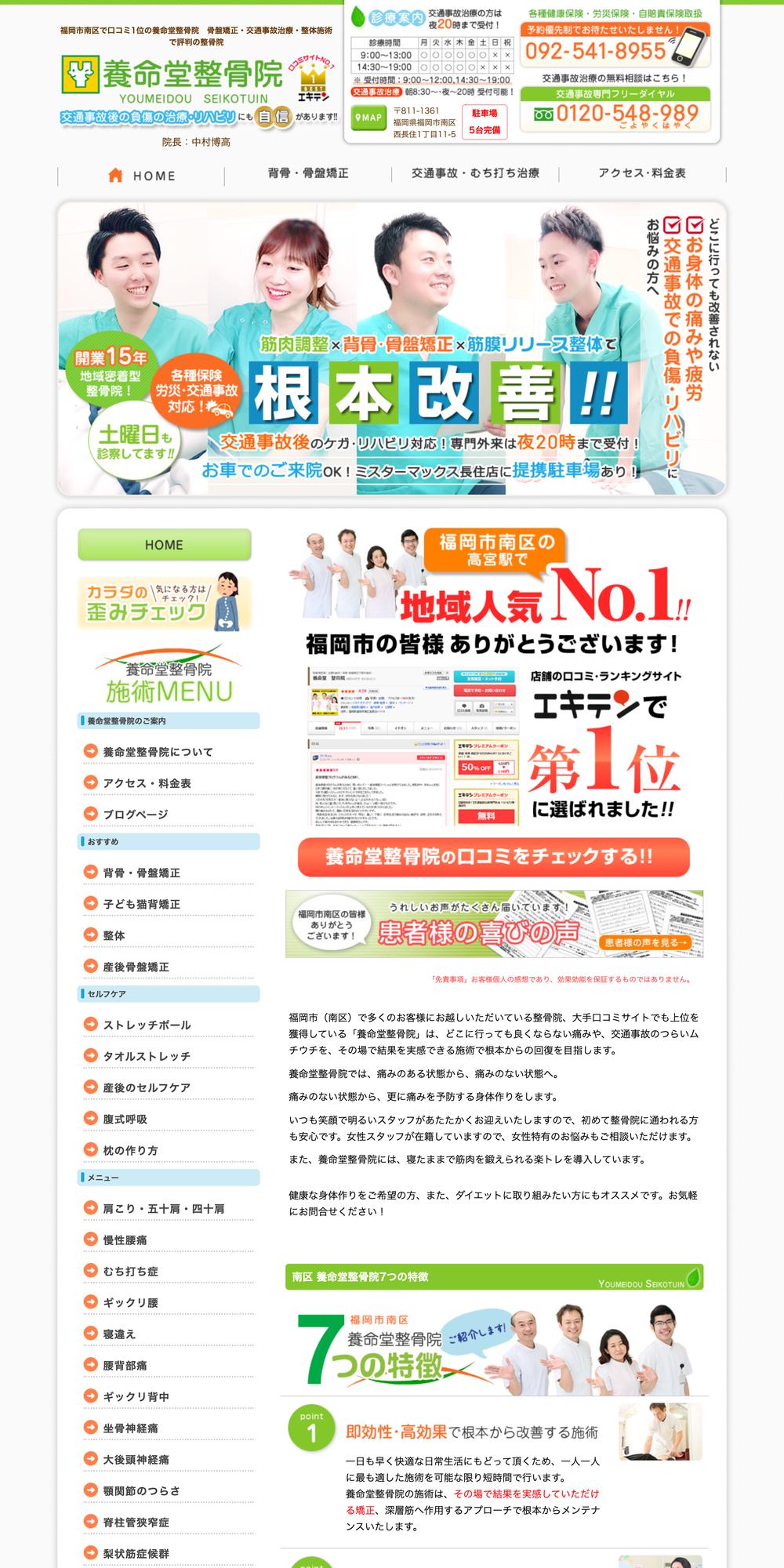 病院 クリニック おしゃれまとめの人気アイデア Pinterest Taro Sanko 病院 クリニック インナーマッスル