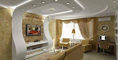 Gypsum Ceiling Designs For Living Room Unique 4 Curved Gypsum Ceiling Designs For Living Room 2015  Ideas For Review