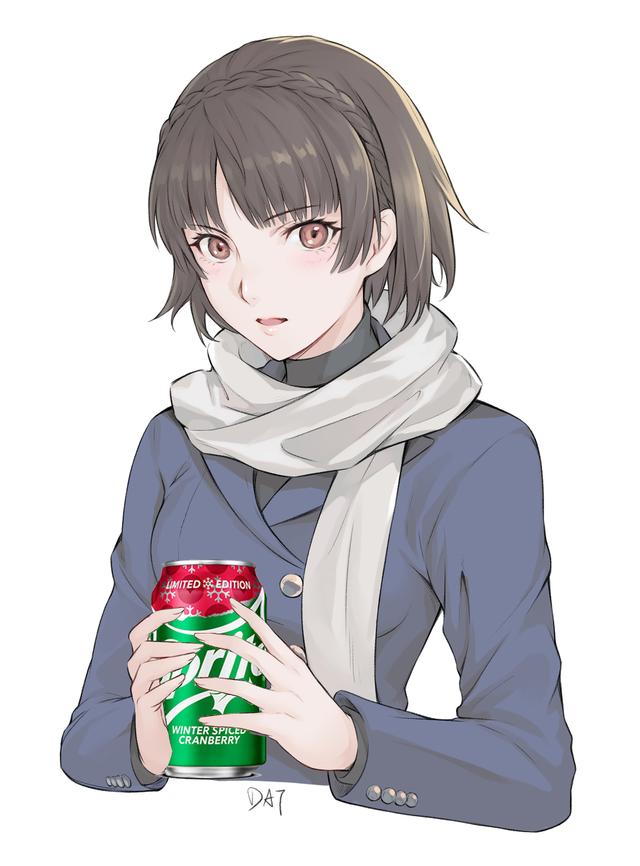 A Amamiya San Wanna Sprite Cranberry Persona Personajes Videojuegos Video Juego