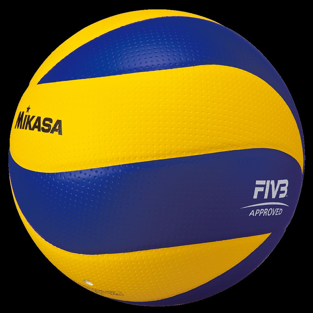 Mva200 Mikasa Volleyball Mikasa Sports