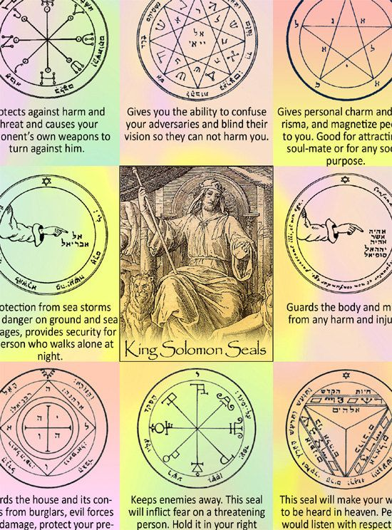 The 44 Seals Of Solomon And Their Interpretations Artistic Print On