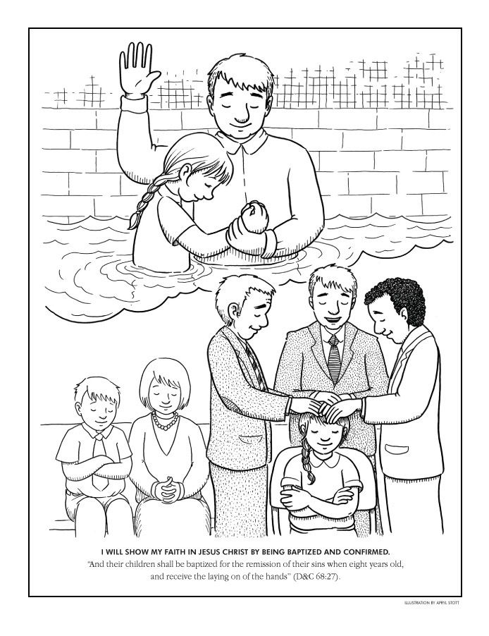 Mormon Share } Baptism Confirmation Coloring Page | Churches, Object ...