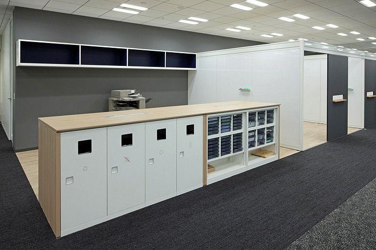 Tanseisha Co Ltd Office Interiors Office Design Small Shop Interior