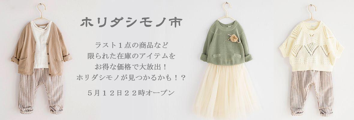 e52dc46b039a4 韓国子供服・インポート雑貨のセレクトショップCHIMOME