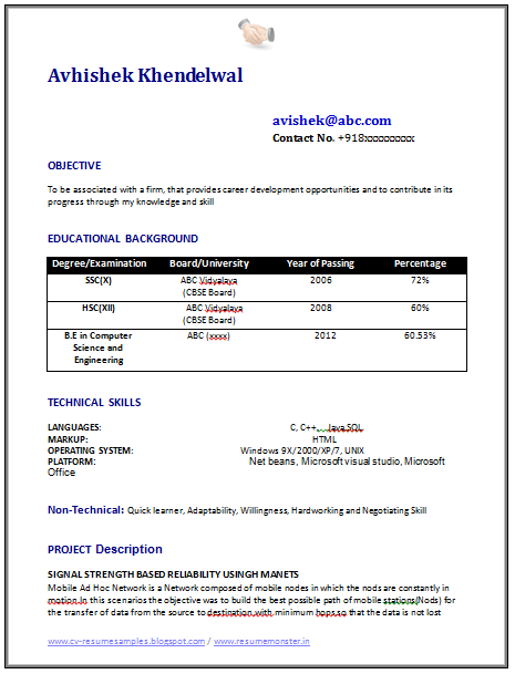 fresher computer science engineer resume sample page - Sample Resumes For Btech Freshers Pdf