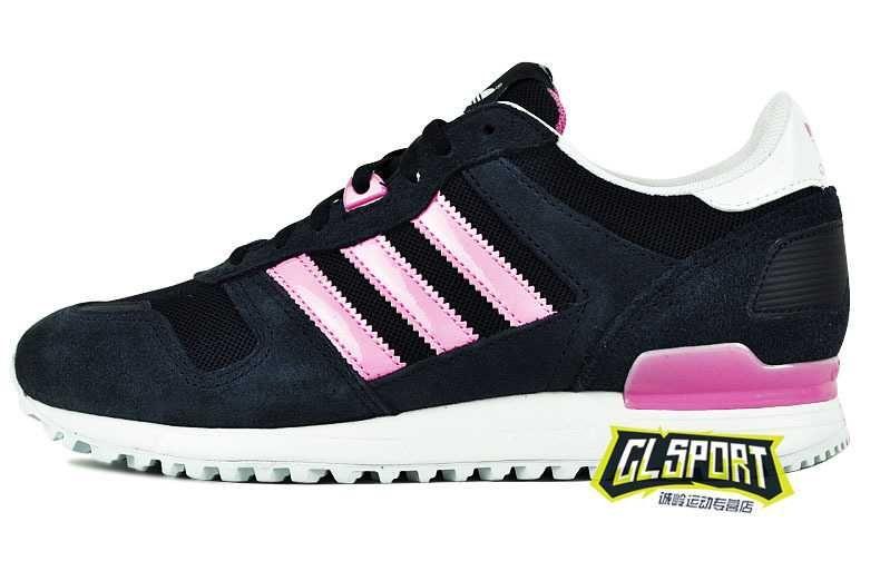 online store fc658 aa9bd https   www.sportskorbilligt.se  1767   Adidas Zx 700 Dam