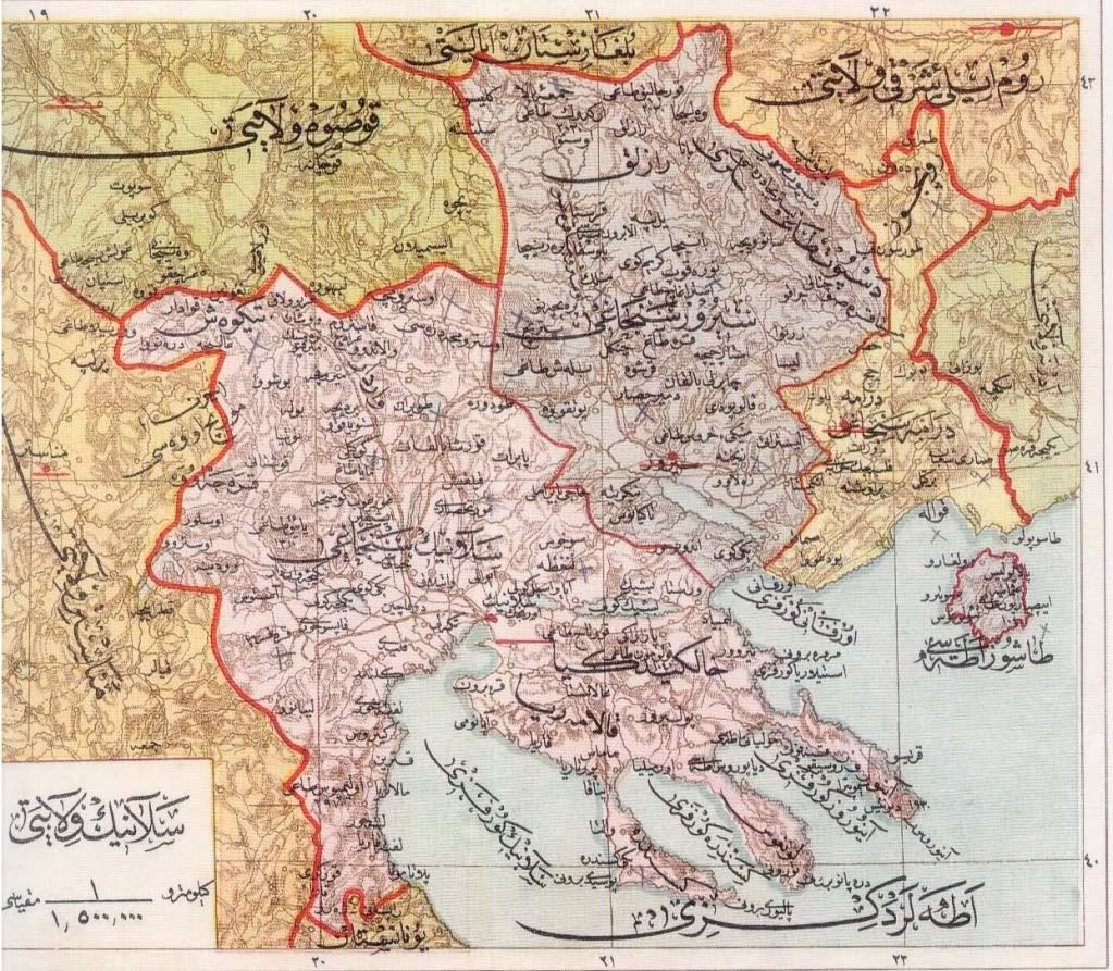 Macedonia And The Rest Of Greece Under Occupation The Vilayet Of