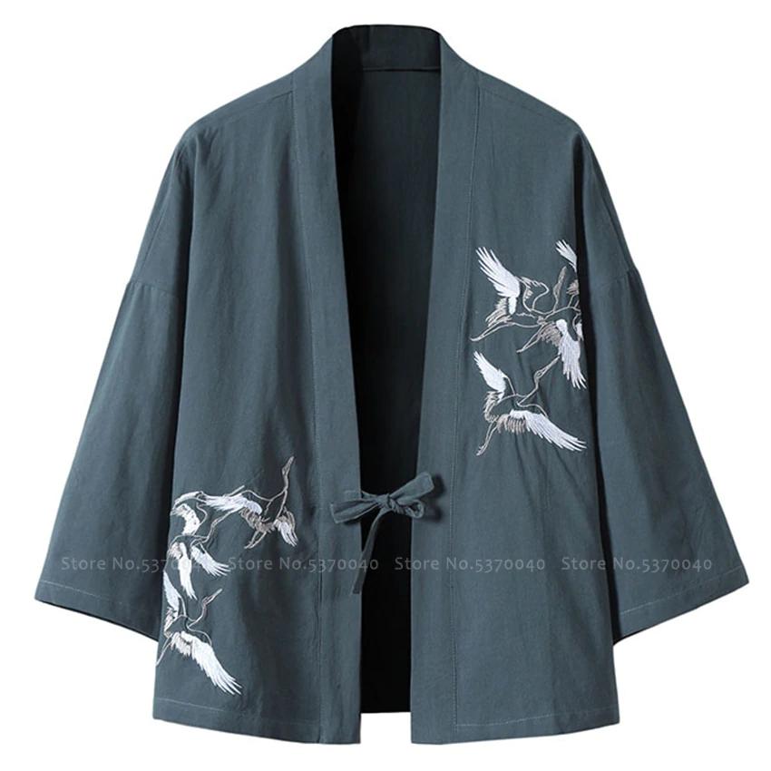 Handmade in Berlin Black Kimono II Kimono Robe Kimono Cardigan Haori Jacket