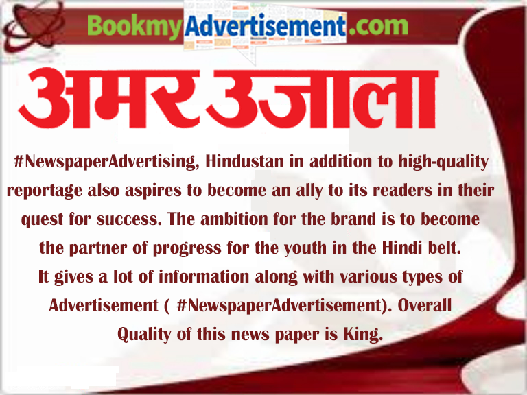 Pin by Newspaper Advertisement on Amar Ujala Classified