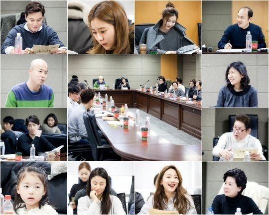 Marriage Contractu201d Starring Lee Seo Jin and Uee Holds First Script - marriage contract