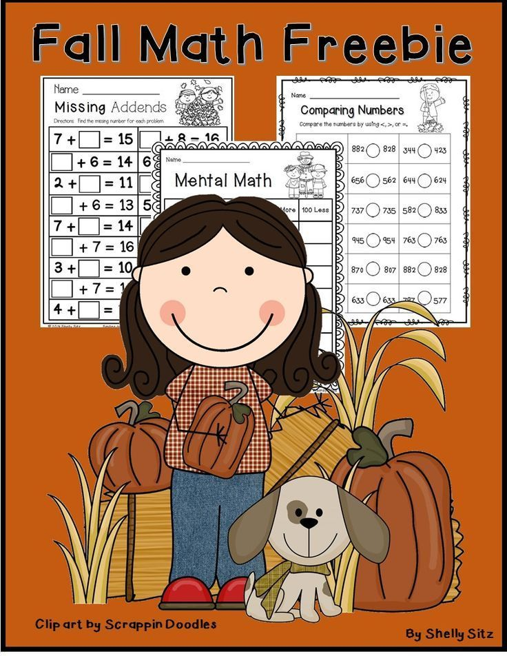 Fall Math Freebie for second grade--skip counting, mental math, and ...