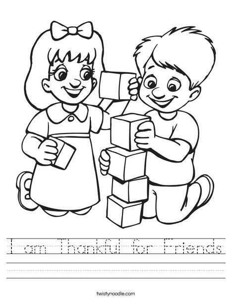 I Am Thankful For Friends Worksheet Twisty Noodle Friendship