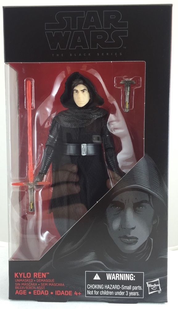 """STAR WARS 6/"""" BLACK BOX Series # 38 IMPERIAL ROYAL GUARD NEAR MINT AWESOME"""