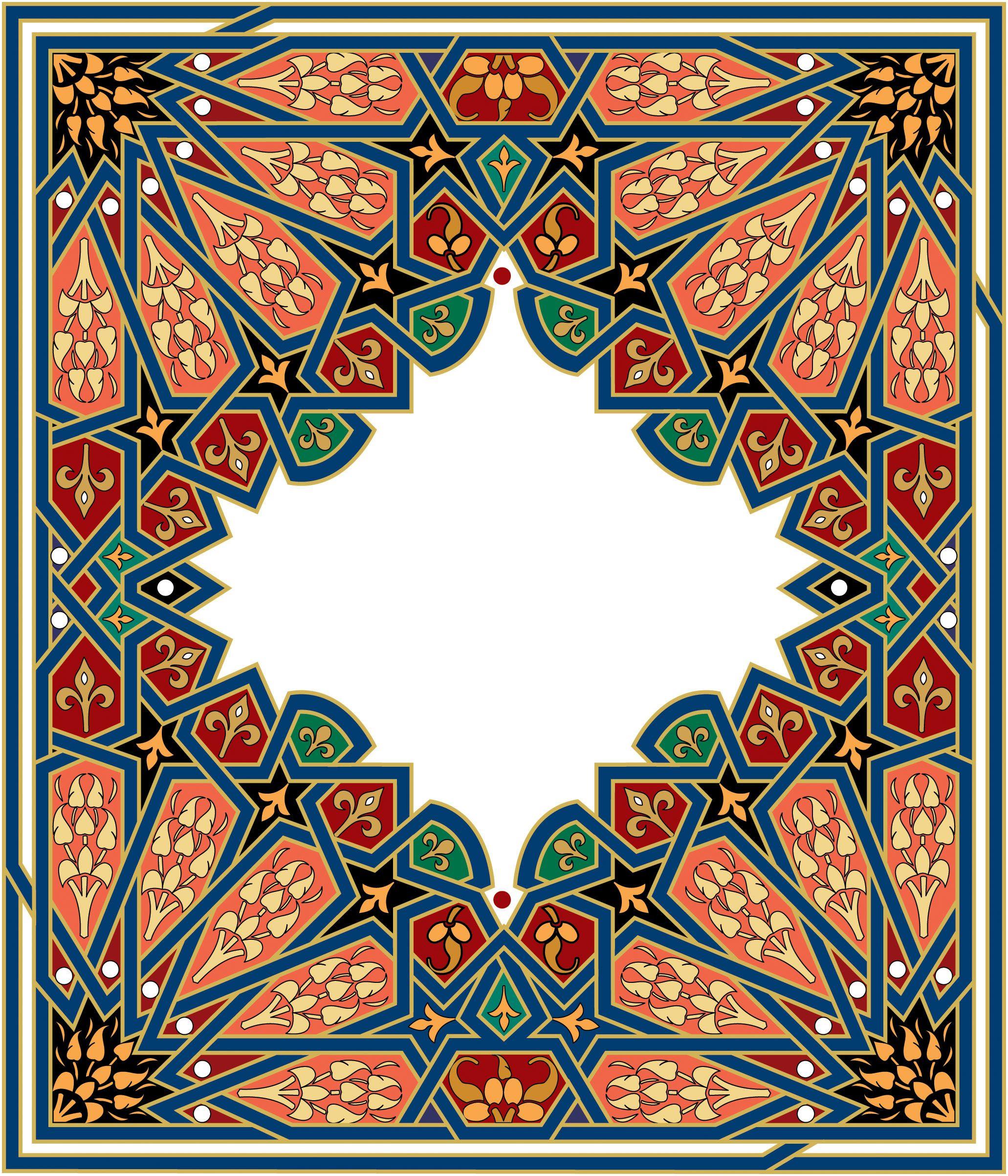 18 arabesque islamic art motifs arabes couleur pinterest calligraphie arabe crire et. Black Bedroom Furniture Sets. Home Design Ideas