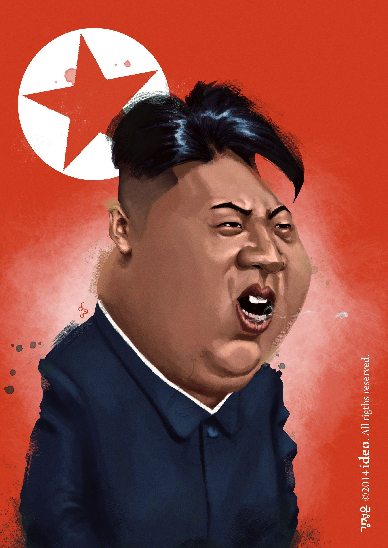 Billedresultat for kim jong un caricature Spooky