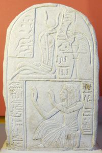 """Meretseger (Mertseger, Merseger, Mereseger) was the goddess of the necropolis at Thebes (Waset, in the 4th Nome of Upper Egypt). Her name means """"She Who Loves Silence""""."""