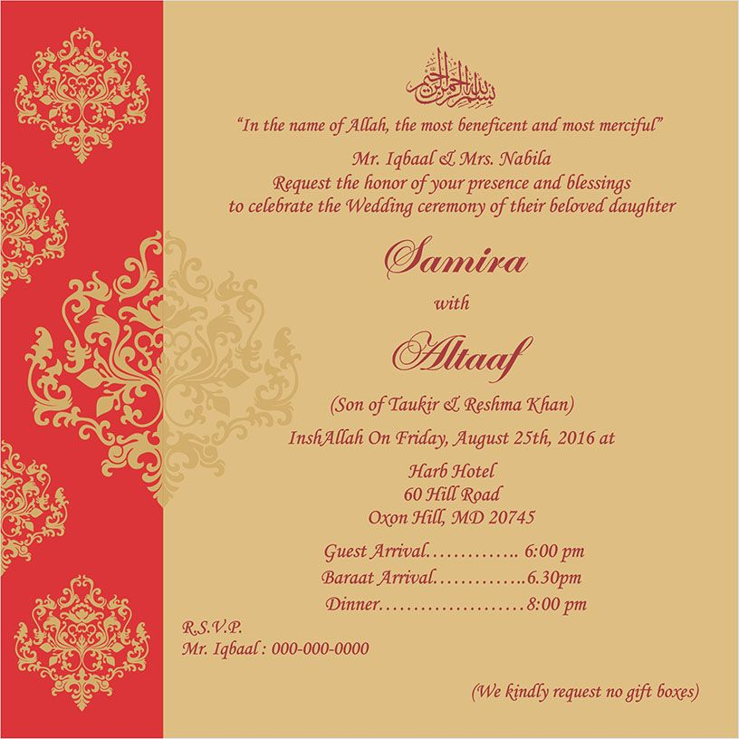 Wedding Invitation Wording For Muslim Wedding Ceremony Muslim Wedding Invitations Wedding Card Wordings Muslim Wedding Ceremony