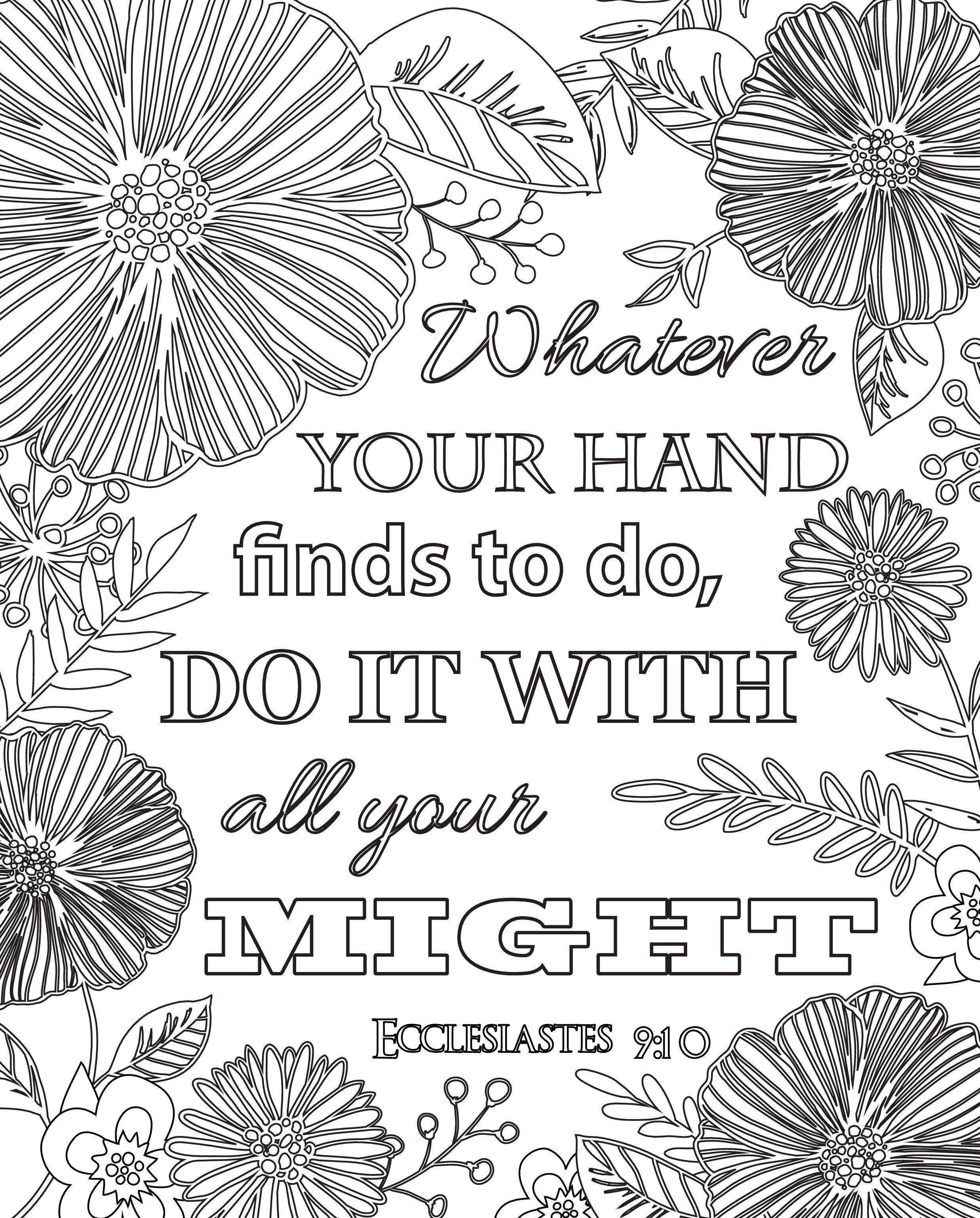 Free Printable Scripture Coloring Pages Free Adult Coloring