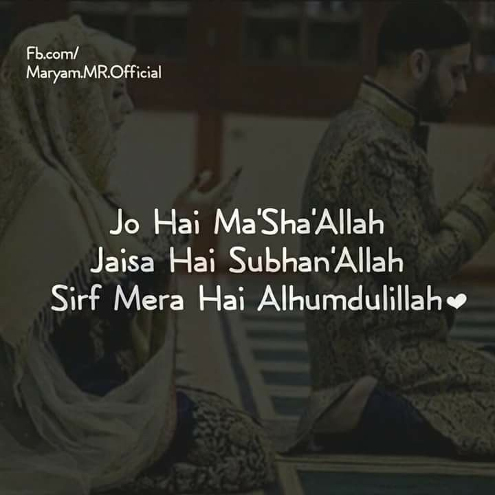 Someone Special Quotes In English: Pin By Fari💖 Faizzy On Urdu Poetry