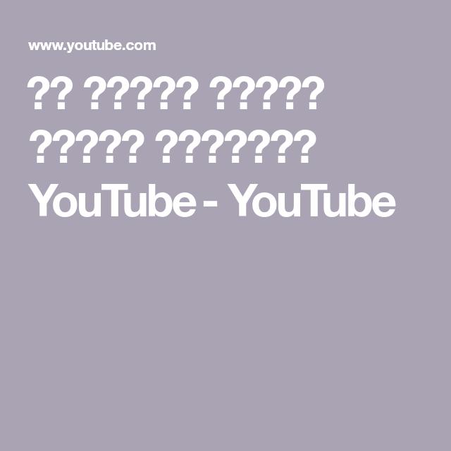 ٤٤ تنبيه اثناء تنفيذ القواعد Youtube Youtube Lockscreen Lockscreen Screenshot Screenshots