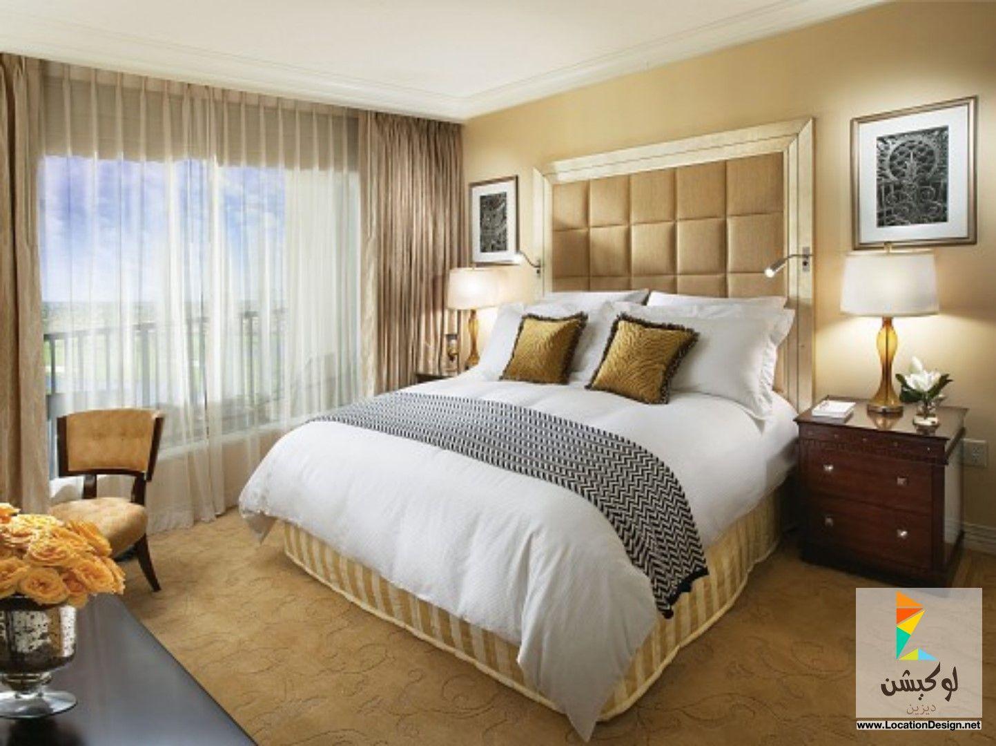 احدث 10 تصميمات صور غرف نوم مودرن جميلة جدا 2015 لوكيشن ديزاين تصميمات ديكورات أفكار جديدة مصر Small Room Bedroom Remodel Bedroom Luxurious Bedrooms