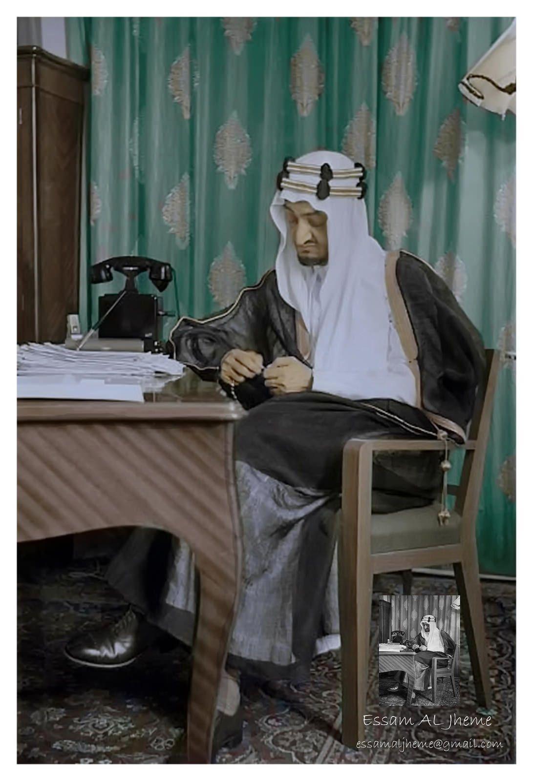الملك فيصل بن عبدالعزيز King Faisal Saudi Arabia Culture Saudi Men