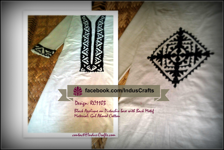 Handmade applique cushion cover u a crafty chai