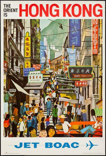 VINTAGE HONG KONG BOAC TRAVEL A3 POSTER PRINT