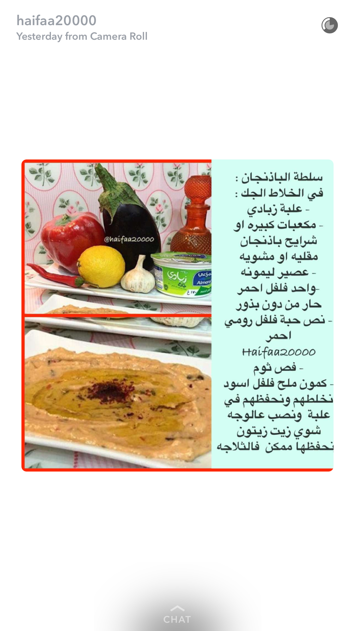 Pin By Amal On سلطات Chocolate Cookies Easy Arabic Food Food And Drink
