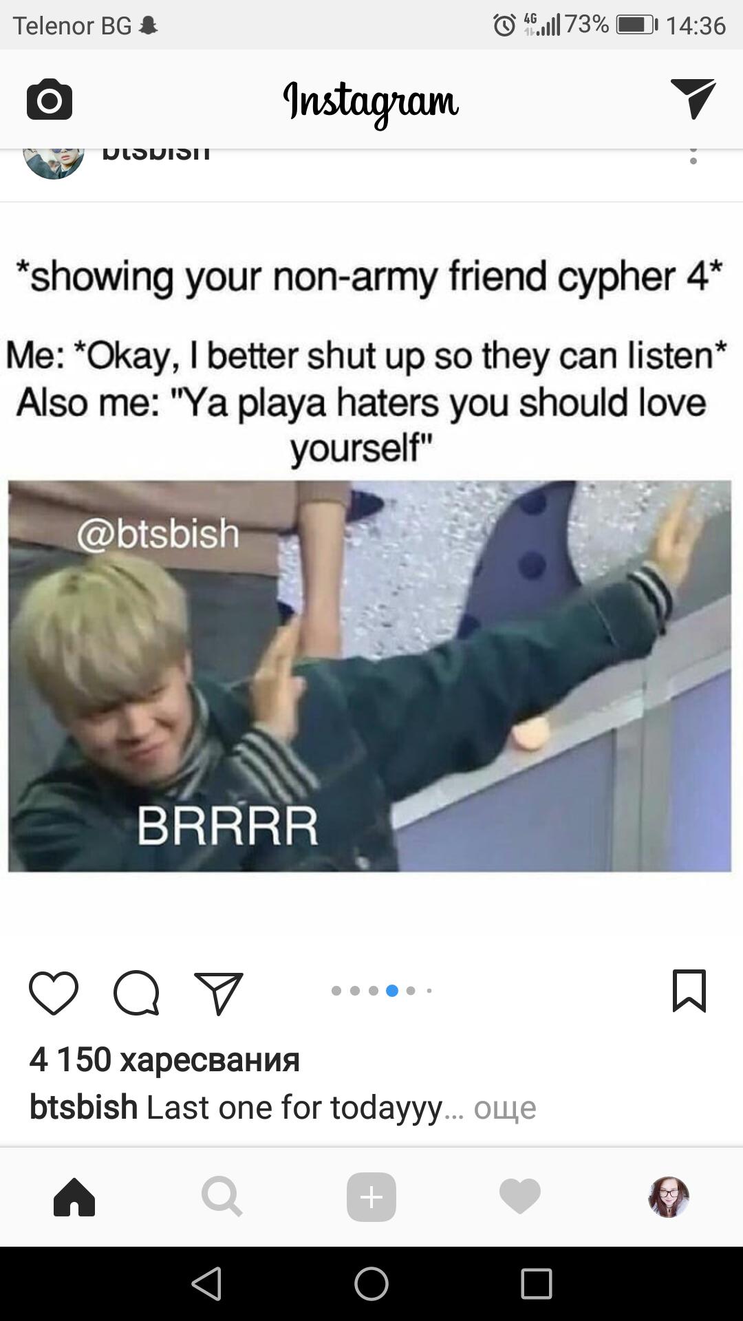 You Should Love Yourself Brr Ma Jam Bts Memes Hilarious Bts Funny Bts Boys