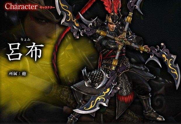 Mainly the Weapon by Lu Bu here. Zero is able to use it just like Lu Bu, and able to mimic his martial arts perfectly