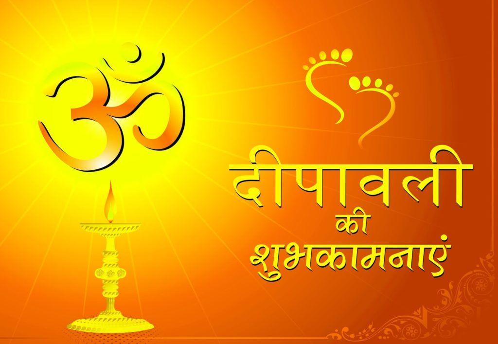 Happy Diwali Greetings 2017 Unique Greetings For Diwali